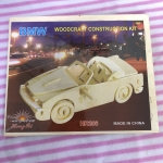 รถไม้ DIY HR206