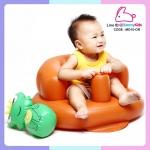 MO10-OR เก้าอี้หัดนั่งเป่าลม สีส้ม