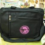 กระเป๋าสัมมนา รุ่น K033