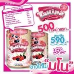 ผลิตภัณฑ์เสริมอาหาร Takina Berry Dietary Supplement Product