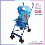 รถเข็นเด็กแบรนด์ modern care รุ่น Buggy Stroller สีฟ้า