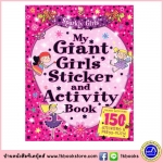 Sparkly Girls My Giant Girls' Sticker and Activity Book