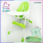 NANNY HIGHT CHAIR เก้าอี้ทานข้าวเด็ก NANNY สีเขียว
