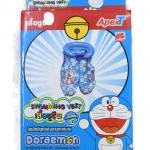 เสื้อชูชีพเป่าลมเด็ก โดเรม่อน Doraemon Swimming Vest - Size B