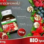 BIO Lycope 1300 mg
