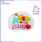 เกรซคิดส์ หมอนหลุม Pooh Apple 11*14 นิ้ว