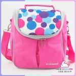กระเป๋าเก็บรักษาอุณหภูมิ V-Coool ทรงสูง สีชมพู