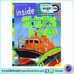 Discovery : Inside Ships and Submarines หนังสือชุดเปิดโลก ภายในเรือและเรือดำน้ำ
