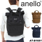 Hot Promotion ANELLO URBAN STREET RUCKSACK