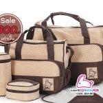 กระเป๋าสัมภาระคุณแม่ 5 ชิ้น Mummy (High-End รุ่น Huayao) สีน้ำตาล