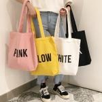 กระเป๋าผ้าสีพื้นสกรีนตัวอักษรสี < พร้อมส่ง >