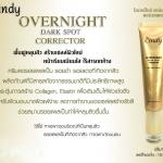 Cindy Overnight