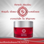 Nowso Golden Horse Oil Facial Cream 50 g.