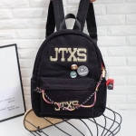 JTXS Speacial Edition สายถอดได้