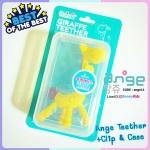 ยางกัดอังจู เดอะยีราฟรุ่นพิเศษพร้อมกล่องและคลิป - Ange the Giraffe Special Edition