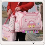 กระเป๋าใส่ของเด็กอ่อน เซ็ตรวม 3 ใบ สีชมพู