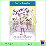 Orion Early Reader : Sophie's Dance Class หนังสือเรื่องสั้นฝึกทักษะการอ่านขั้นต้น : โซฟีเรียนเต้นรำ