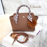 KEEP Infinite office bag classic size Brown