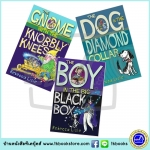 First Funny Stories : Rebecca Lisle 3 Books Collection : The Dog in the Diamond Collar, The Gnome with the Knobbly Knees, The Boy in the Big Black Box