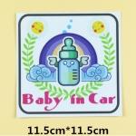 สติกเกอร์ Baby in Car รูปขวดนม