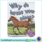 First Questions And Answers - Why do horses wear shoes? หนังสือคำถามแรกและคำตอบ - ทำไมม้าจึงสวมรองเท้า