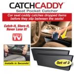 ที่เก็บของอเนกประสงค์ข้างเบาะนั่งรถยนต์ Catch caddy
