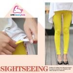 กางเกงเลกกิ้ง ก่อนและหลังคลอด ขายาว สีเหลือง