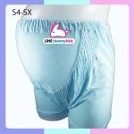 กางเกงซับในคนท้อง (พยุงครรภ์) ปรับเอวได้ สีฟ้า