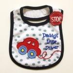 ผ้ากันเปื้อน Carter's ลายรถเก๋ง Daddy 's Little Driver