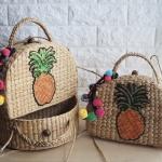 Lady Woven Handbags 2017 #2