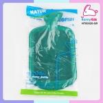 กระเป๋าน้ำร้อน Natur 2 ลิตร สีเขียว