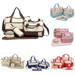 กระเป๋าเด็กอ่อน ใส่สัมภาระลูก Set 5 ชิ้น มี 6 สีให้เลือก