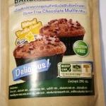 แป้งกลูเต็นฟรี แป้งเบเกอรี่สำเร็จรูป Gluten free สำหรับทำมัฟฟิน Bakerise