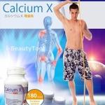 Japan Calcium X อาหารเสริมเพิ่มความสูง จากญี่ปุ่น ขนาด 180 เม็ด