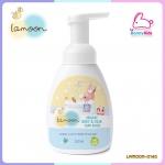 Lamoon ละมุนโฟมอาบน้ำ สระผมเด็ก Organic 250 มล. หัวปั๊ม