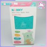 ยางปูอ่างอาบน้ำเด็ก NANNY
