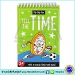 Tell The Time - Flip Flap Fun with Wipe Clean Flash Card Stand : การบอกเวลา กระดานกระดาษพลิกได้ เขียนแล้วลบได้