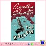 Agatha Christie : The Hollow นิยายแนวสืบสวนสอบสวน ของอากาธา คริสตี้ Poirot