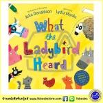 Julia Donaldson & Lydia Monks : What the Ladybird Heard นิทานปกอ่อน ของจูเลีย ผู้แต่ง The Gruffalo