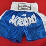 กางเกงมวย S-M-L (มีเด็ก-ผู้ใหญ่)
