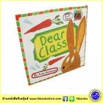 Amy Husband : Dear Class เพื่อนร่วมชั้นที่รัก หนังสือเด็กภาษาอังกฤษ นิทานภาพ ปกอ่อน