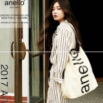 Anello Cotton Canvas 2WAY Tote Bag มีให้เลือก 5 สีค่ะ