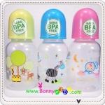ขวดนม BPA FREE ขนาดบรรจุ 4 ออนซ์ แพ็ค 3 ชิ้น
