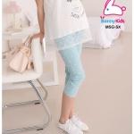 กางเกงเลคกิ้งผ้ายีนส์ยืดได้สำหรับสาวตั้งครรภ์ สีฟ้า