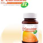 Vistra L-carnitine 500 mg. Plus 3L 30 เม็ด วิสทร้า แอล คาร์นิทีน พลัส อะมิโน สามแอล (ตัวใหม่)