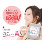 คอลลาเจน 50,000 mg Cocktail Beauty ทานแล้วหน้าเด้ง ลดสิว ลดรอยสิว นำเข้าและผลิตจากญี่ปุ่น