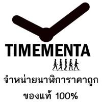 ร้านTimeMenta