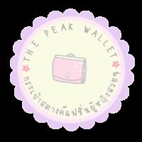 ร้านTHE PEAK WALLET - กระเป๋าสตางค์แฟชั่น