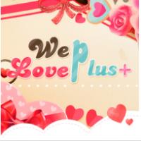 ร้านWe Love Plus