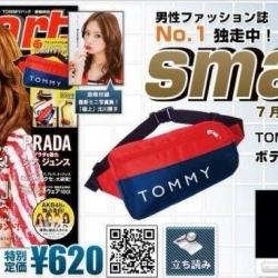 Tommy Magazine Premium Gift